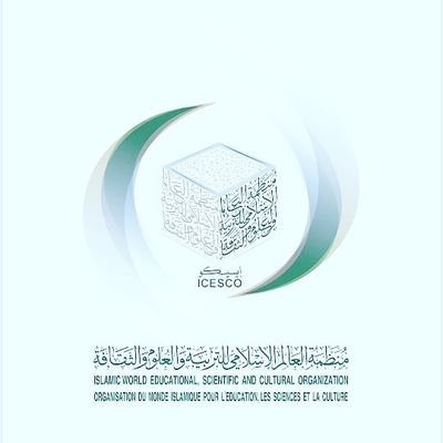 Islamic World Educational, Scientific and Cultural Organization (ICESCO)