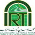 Islamic Research and Training Institute (IRTI)